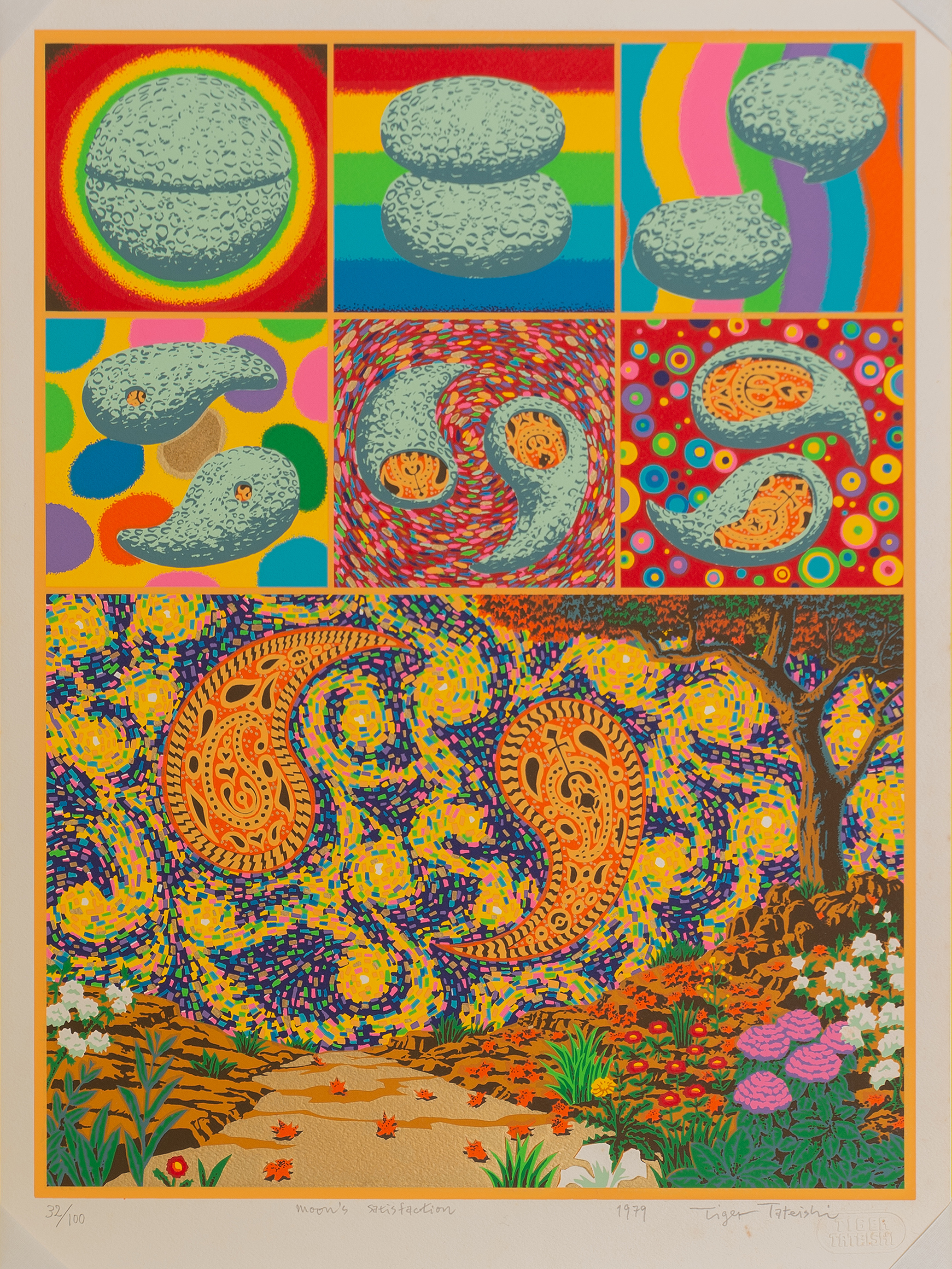 Moon's Satisfaction, 1979