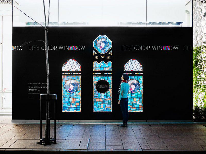 shiseido-life-color-window-2