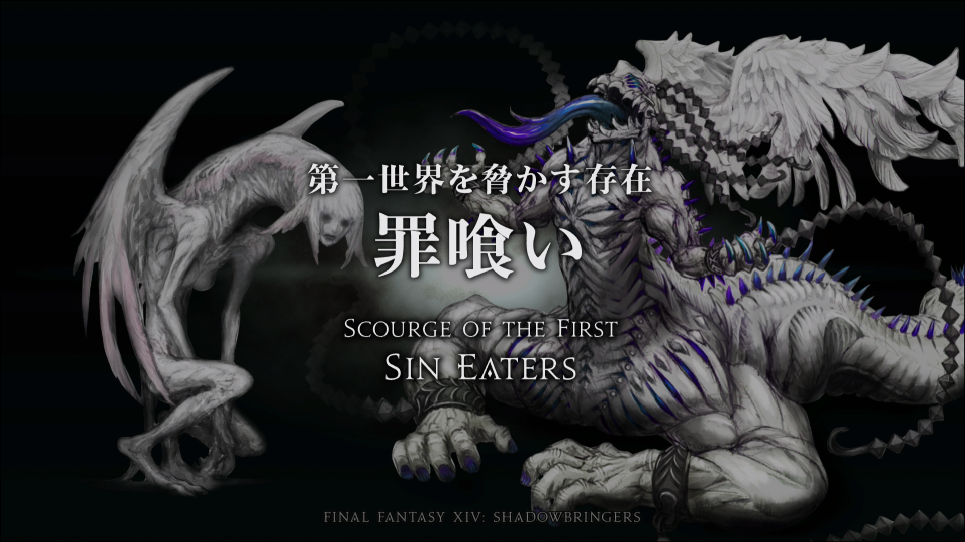 New Jobs, New Races: Details from the FFXIV Tokyo Fan Fest