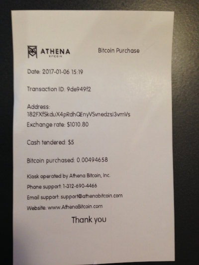 Athena ATM Receipt - <-- See the Address information? This is the address you actually scanned or typed in at the ATM and where the bitcoin is being delivered.If you printed a paper wallet then you should have received a second paper slip. The address on your receipt will match what's on the paper wallet instead. Click the button below to visit our special guide for handling paper wallets!