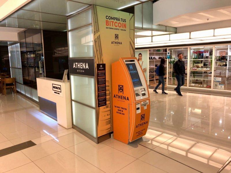 Recoleta Mall 1.jpg