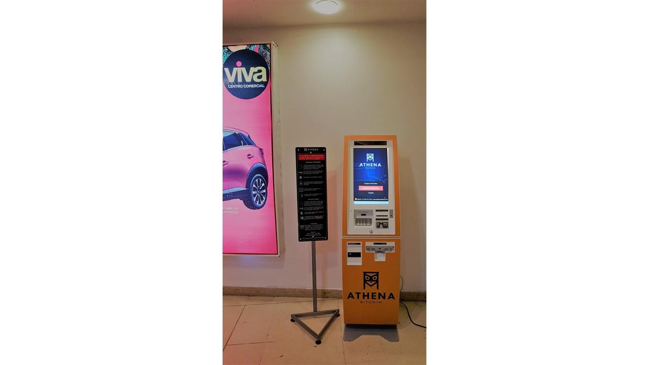 Centro Commercial Viva.jpg