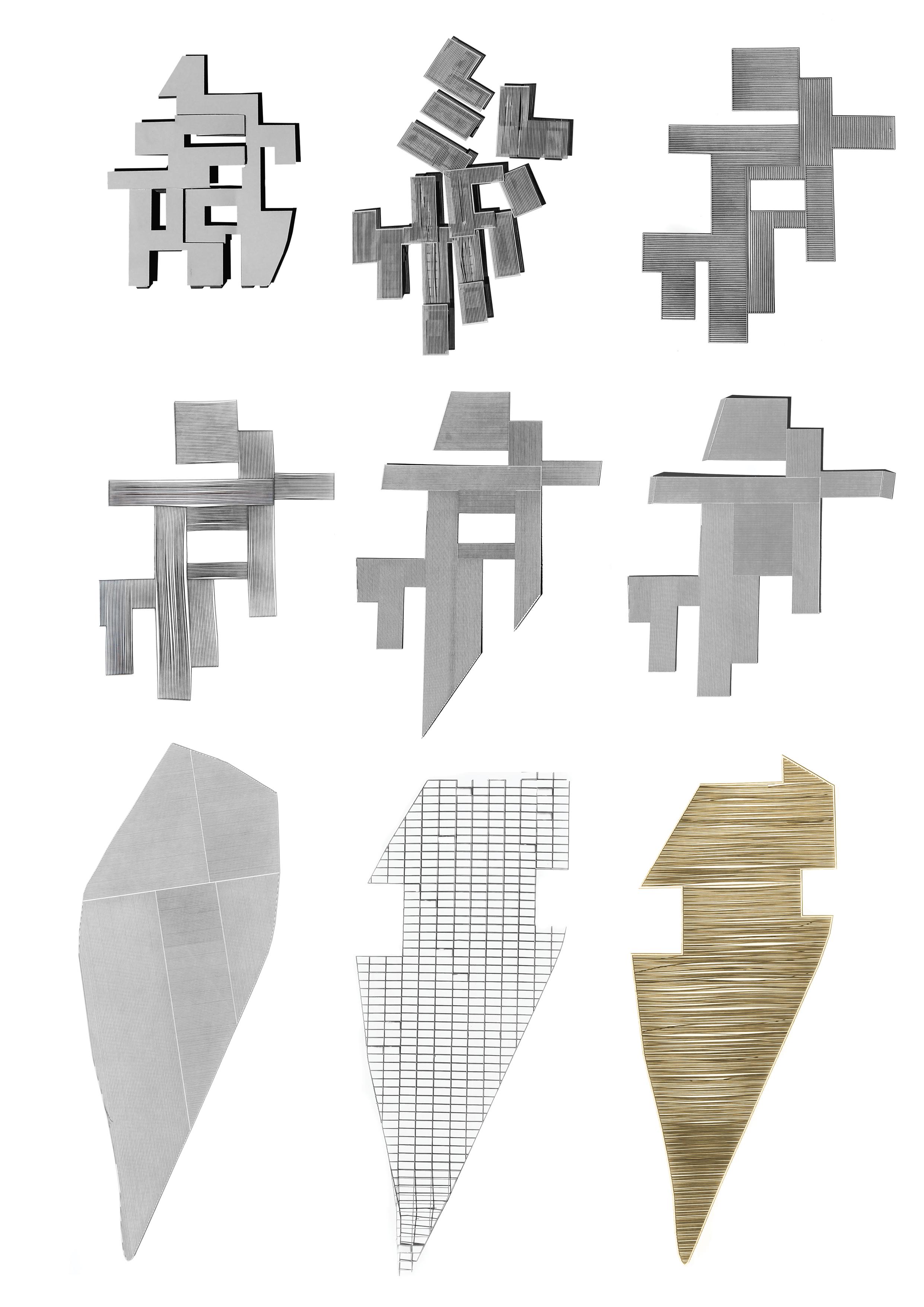 LL_1-1000-Models_Canopy Formal Studies.jpg