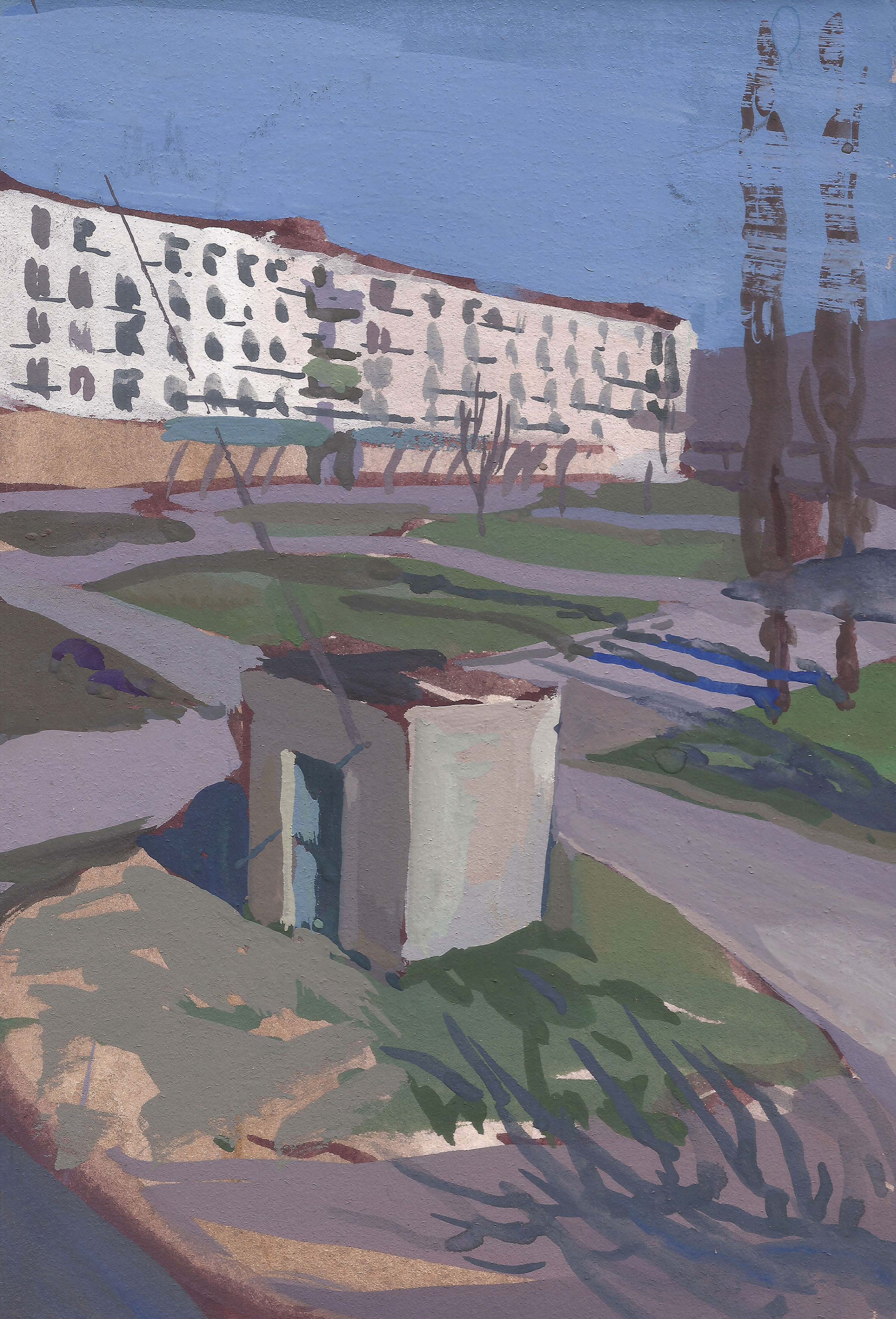 Severodonetsk, Left Window View
