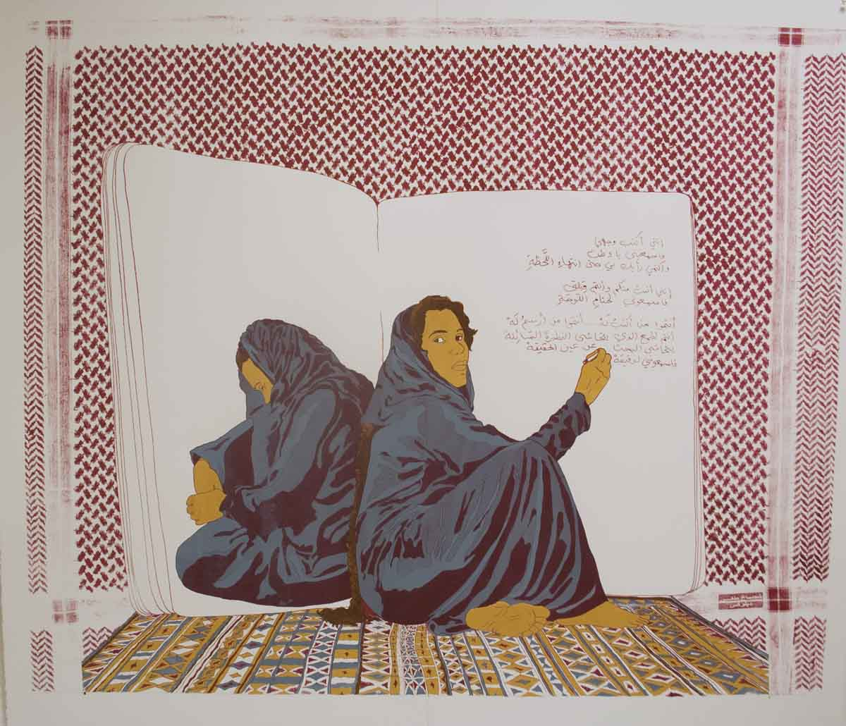 "Hend Al-Mansour,  Facebook-I , 2013,  Screen printing on paper, 40"" x 46"""