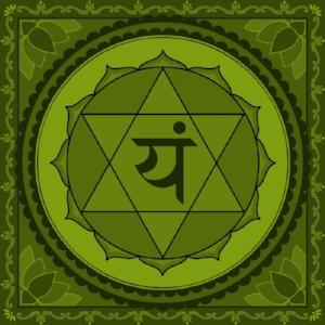 """Anahata Chakra  Mantra: """"Yam"""" or """"Ah""""  Color: Green"""