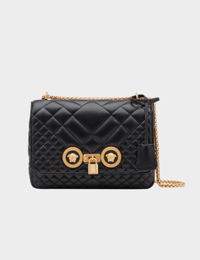 Dua-Lipa-Versace-Icon-bag-1.jpg