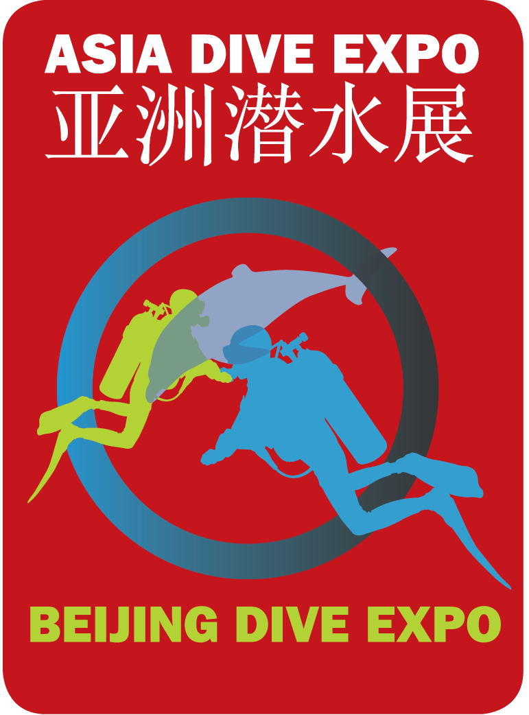 adex-china-beijing-2016