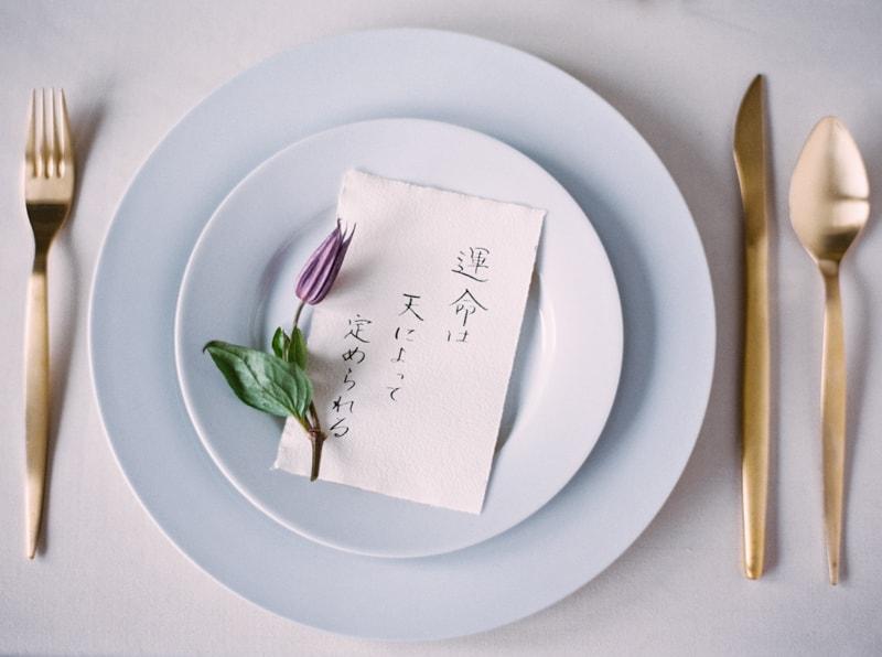 japanese-wedding-inspiration-trendy-bride-blog-25-min.jpg