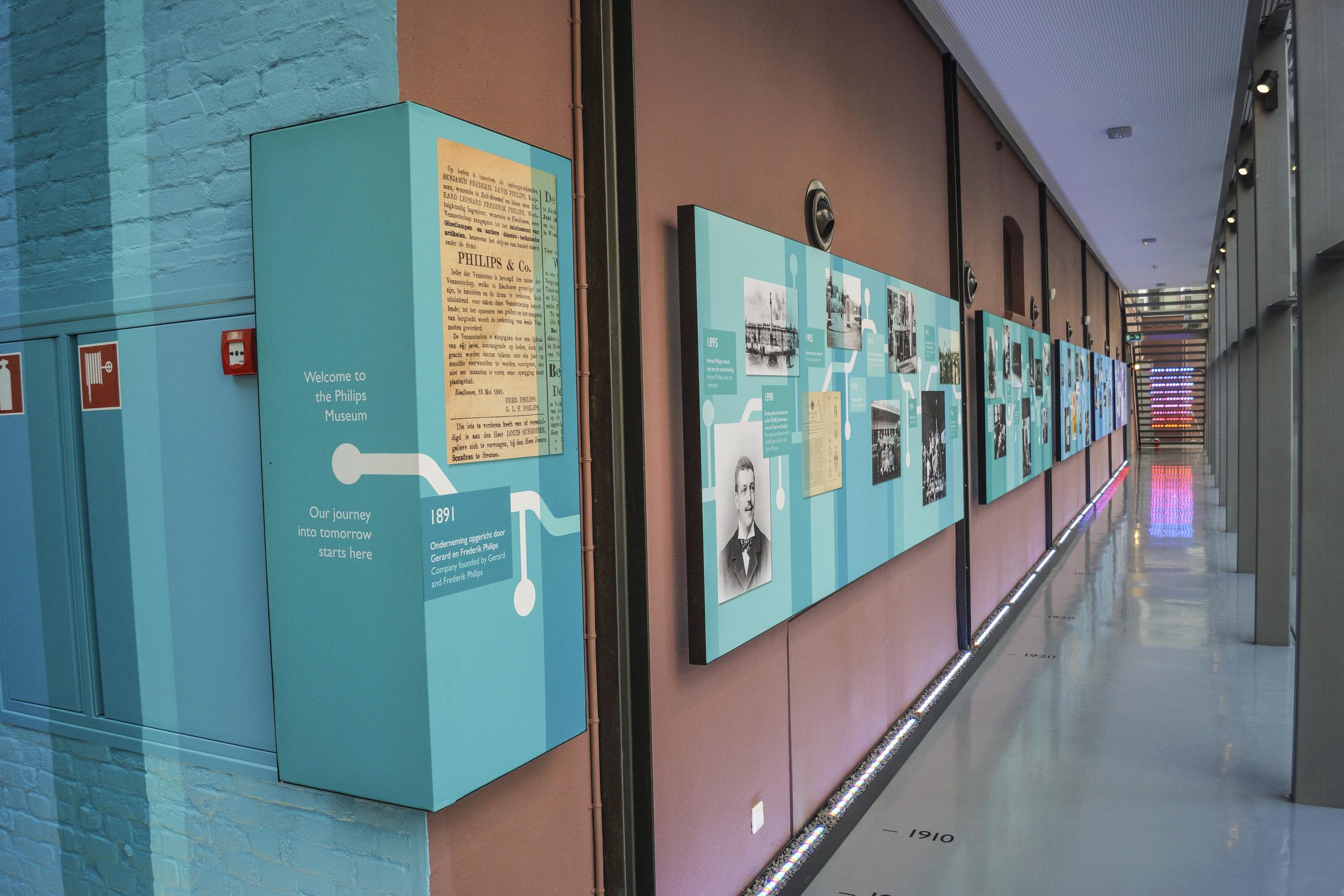 Interieur philips museum 1.jpg