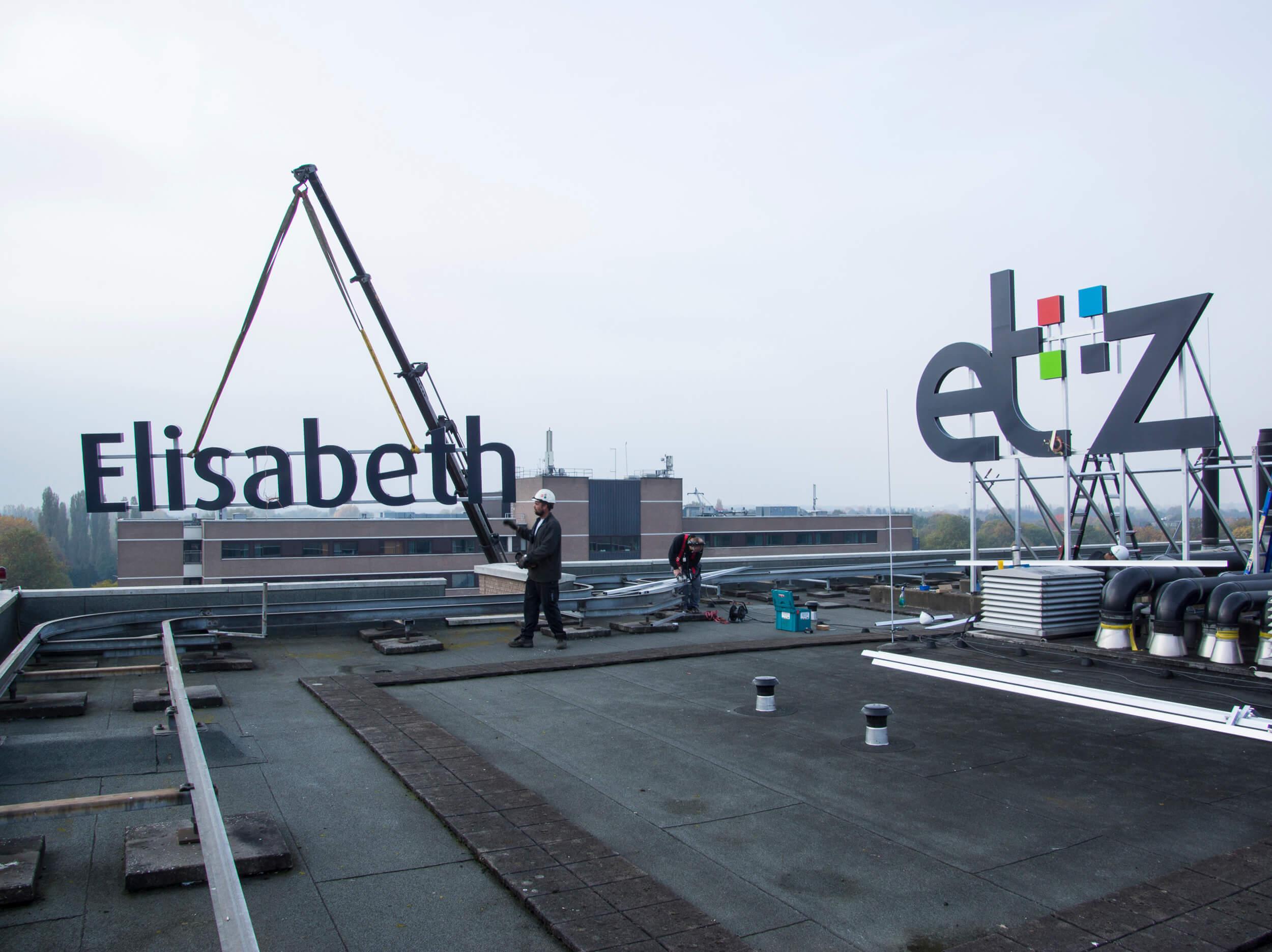 Elisabeth-TweeSteden Ziekenhuis3.jpg