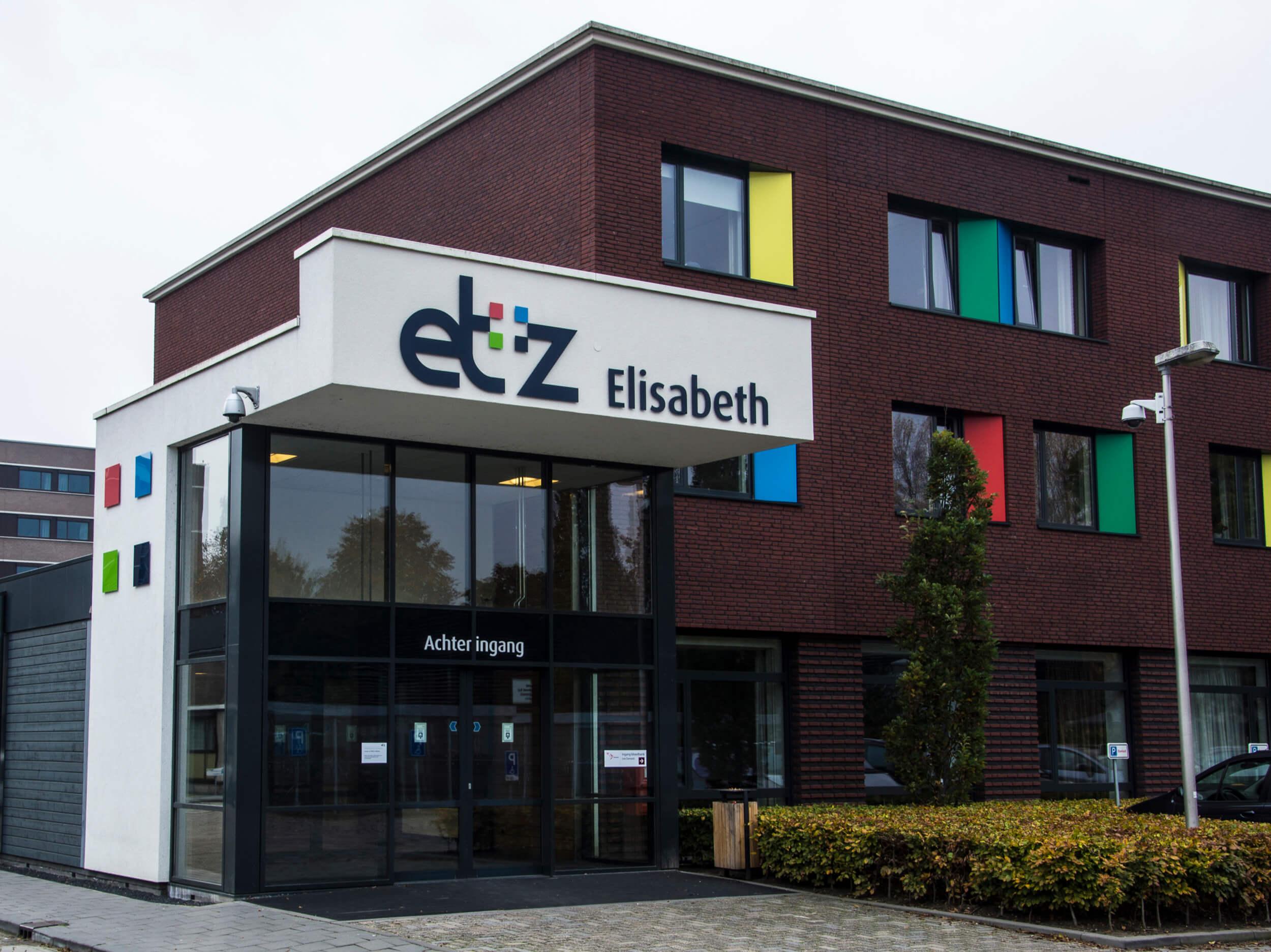 Elisabeth-TweeSteden Ziekenhuis4.jpg