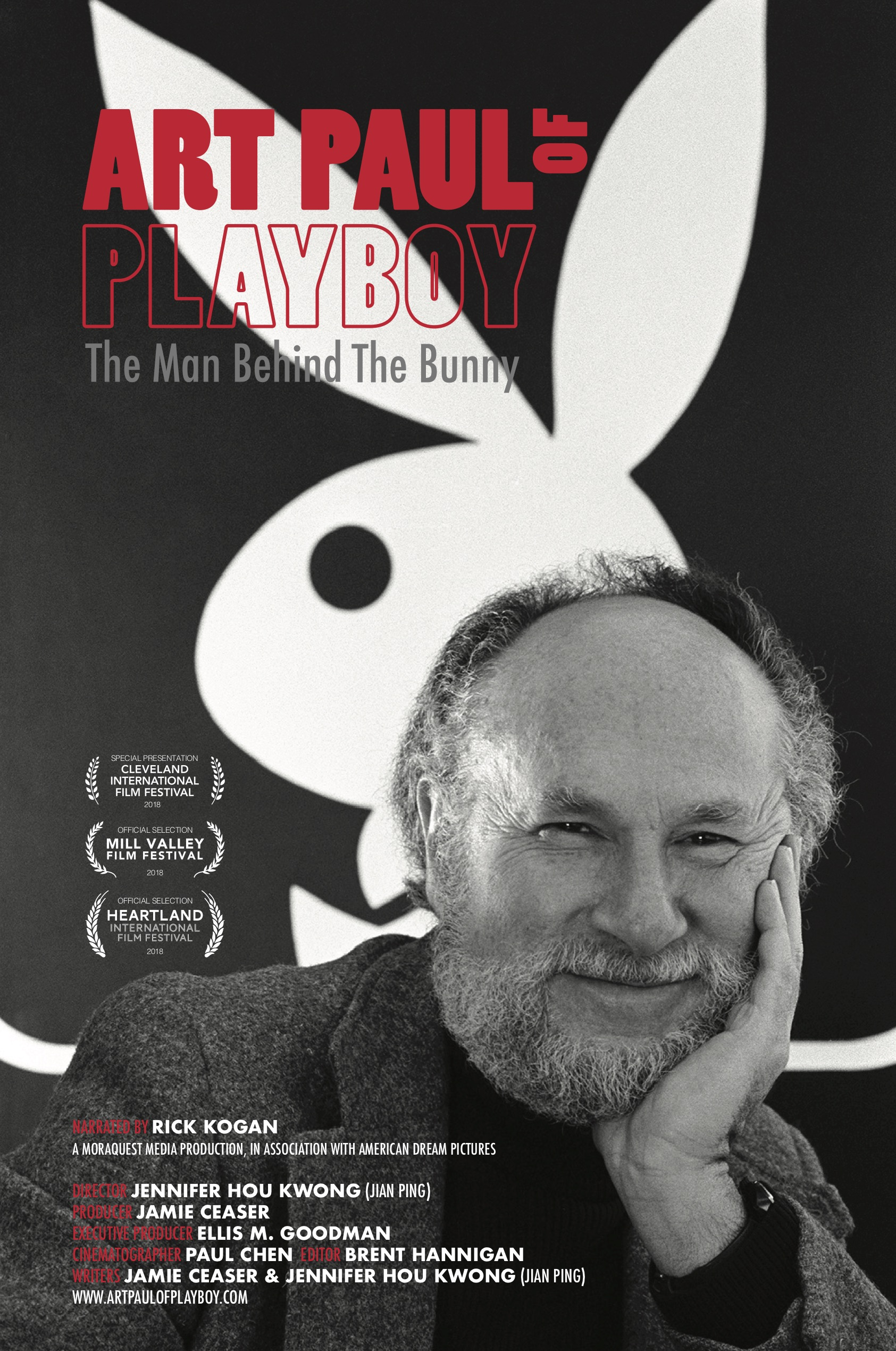 ArtPaulofPlayboy_poster.jpg