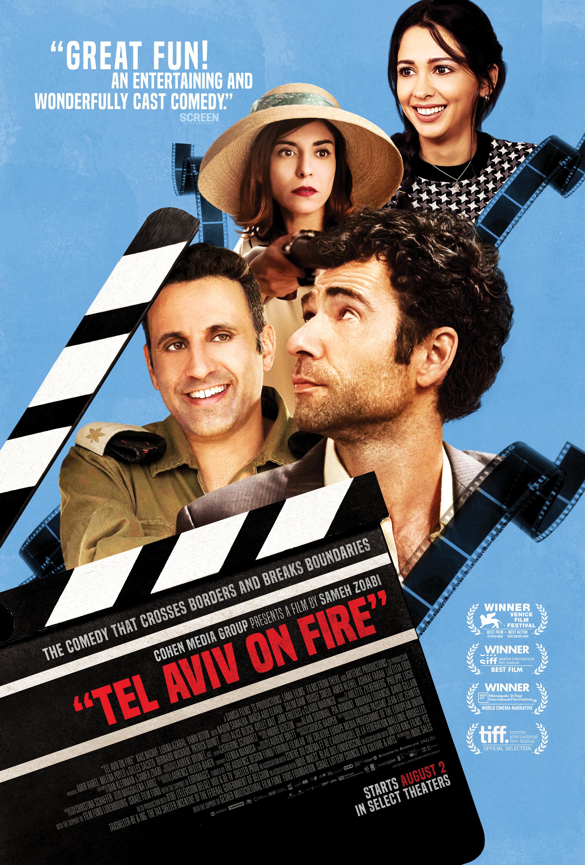 telavivonfire-poster.jpg