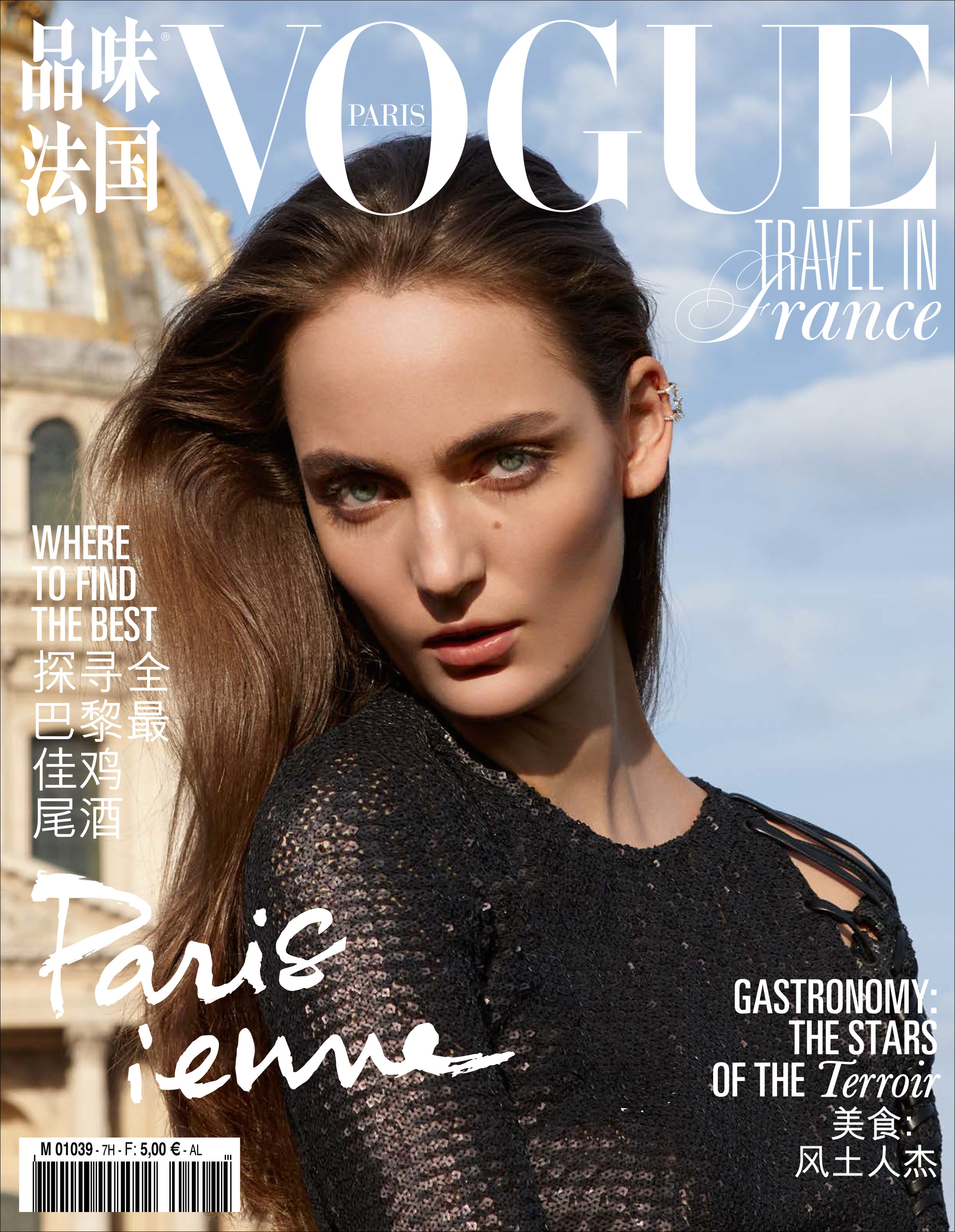 Vogue Travel in France - N°8 February 2016 Photographer - Nagi Sakai