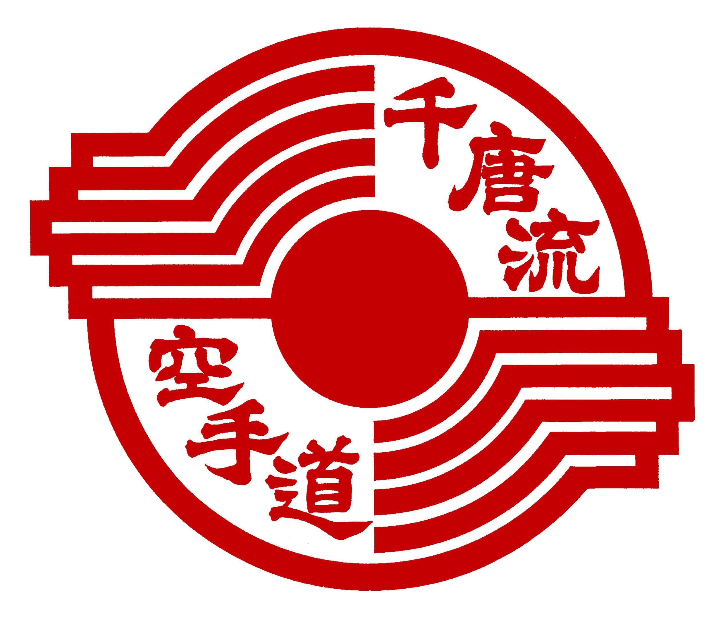 chito-ryu crest.jpg