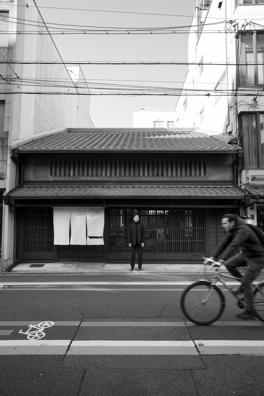 Issey Miyake store, Kyoto, 2019