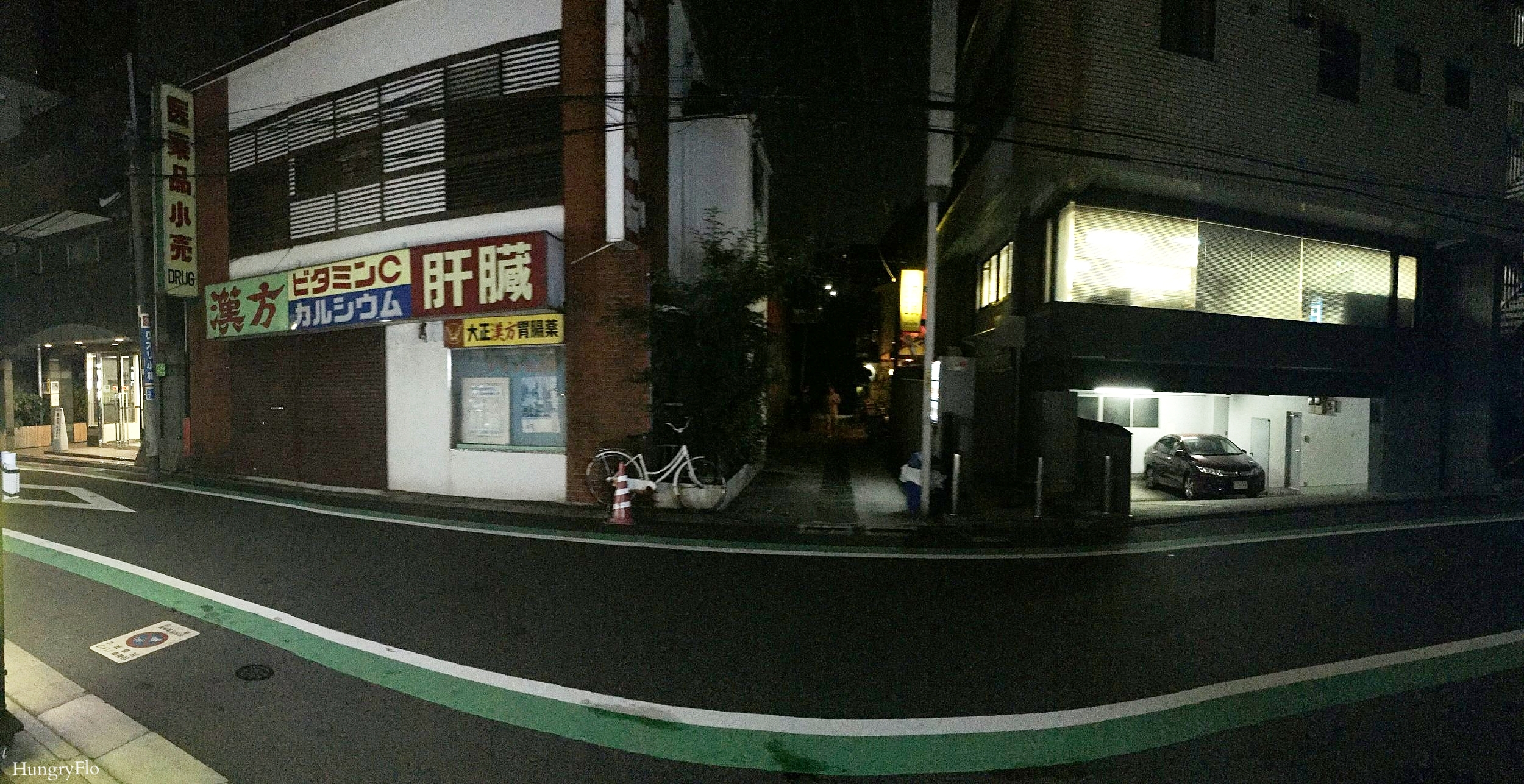 IMG_8635.JPG