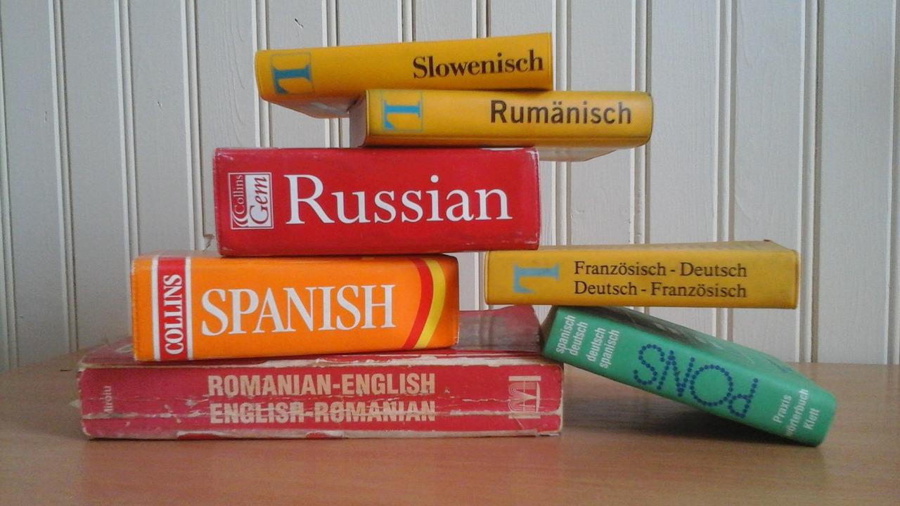 dictionary-2317654_1280.jpg