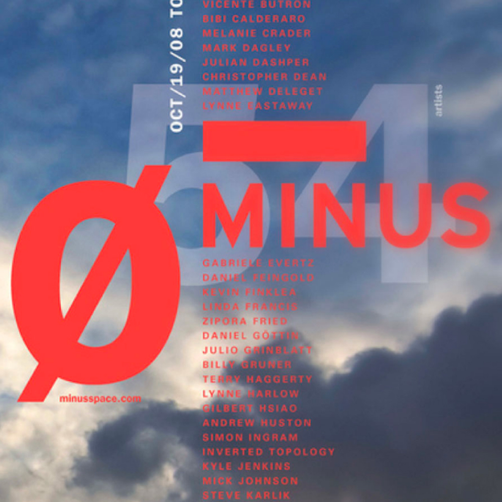 P.S.1/ MoMA Minus Space