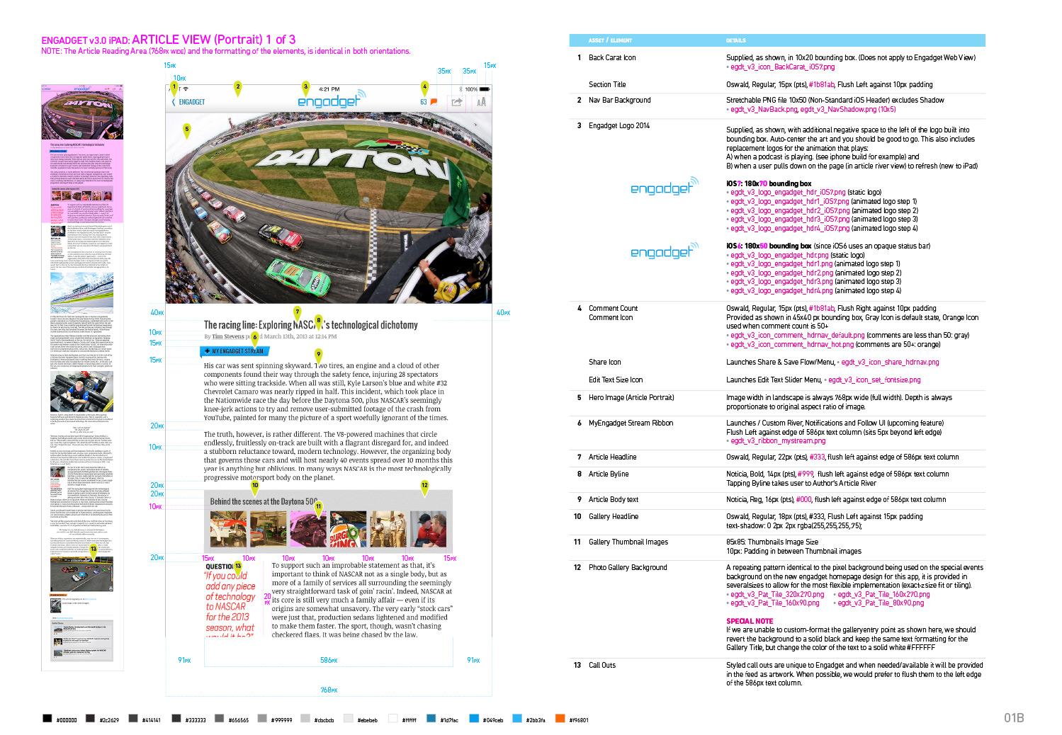Engadget_iPad_DesignSpecs_Sample-1.jpg