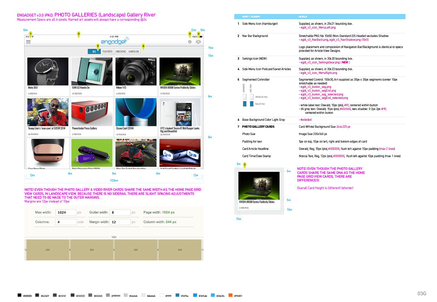 Engadget_iPad_DesignSpecs_Sample-6.jpg