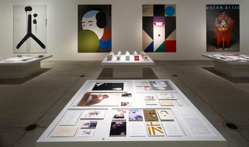 Exposição Ikko Tanaka, no Design Sight - Foto by DomusWeb