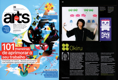 11/2010  . Computers Arts Projects Magazine . Brazil