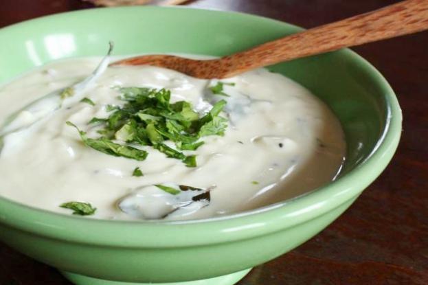 Nowruz Recipe #1 Raita.jpg