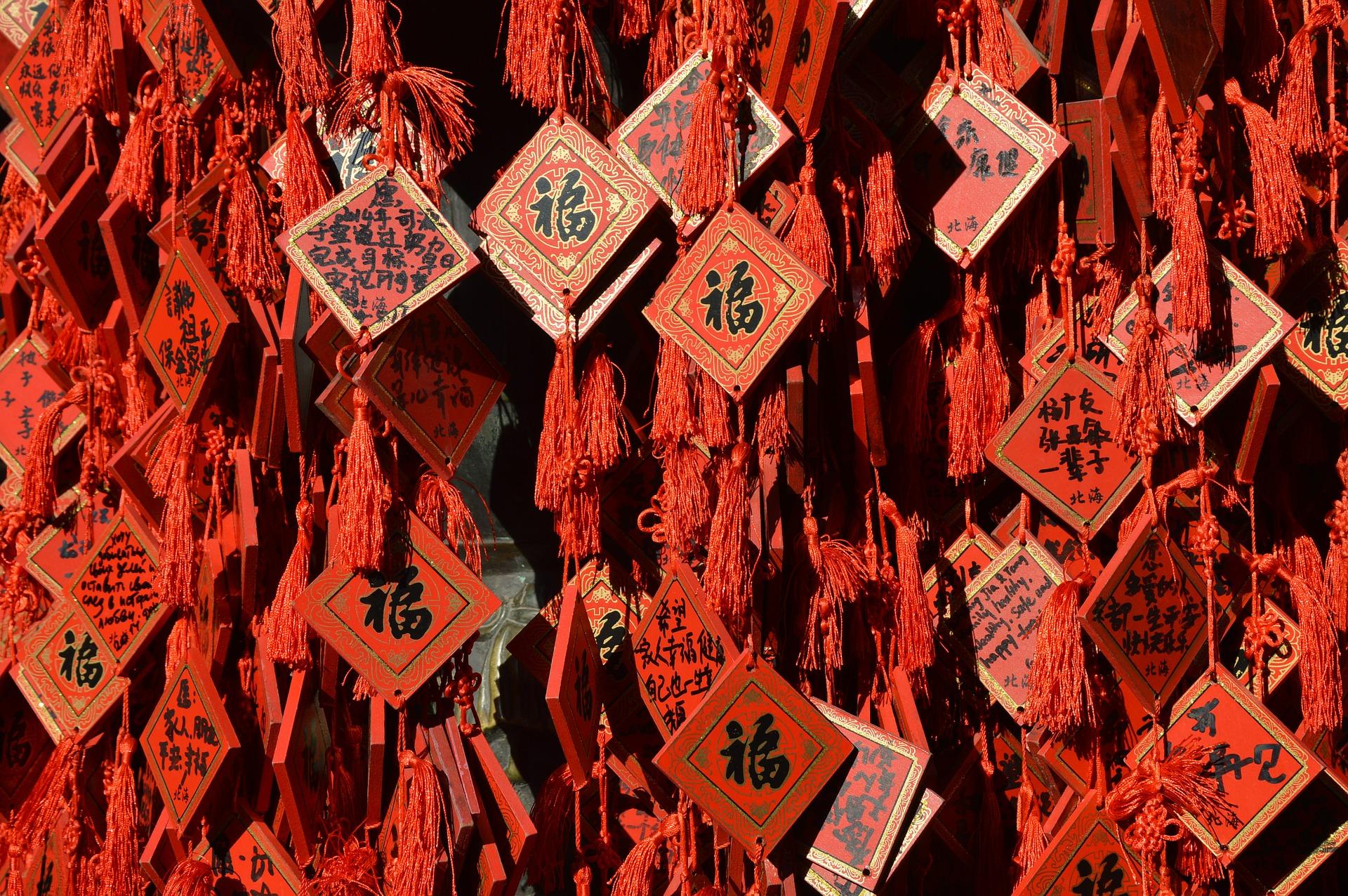 Chinese characters.jpg