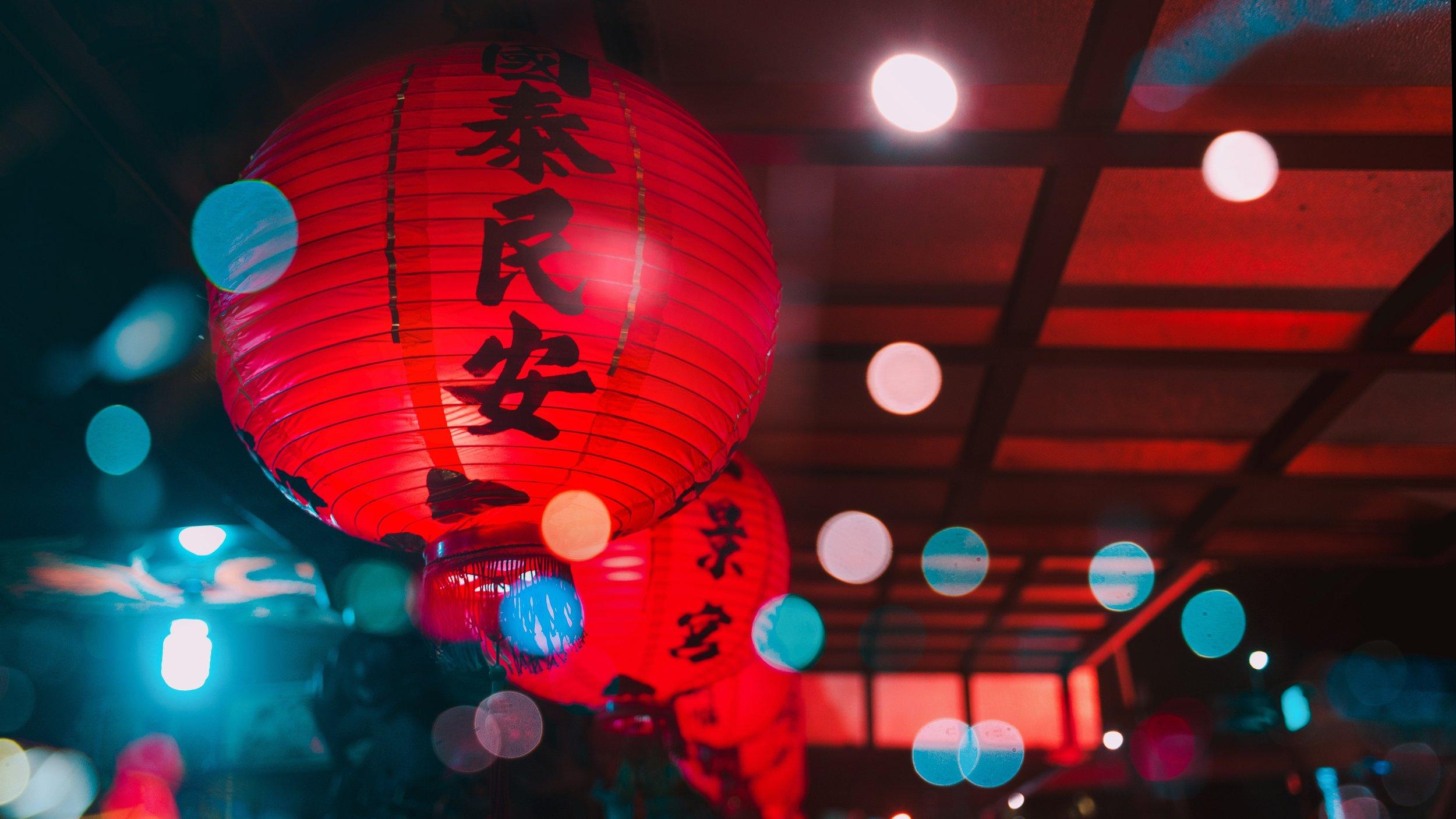 Chinese NY Lantern3.jpg