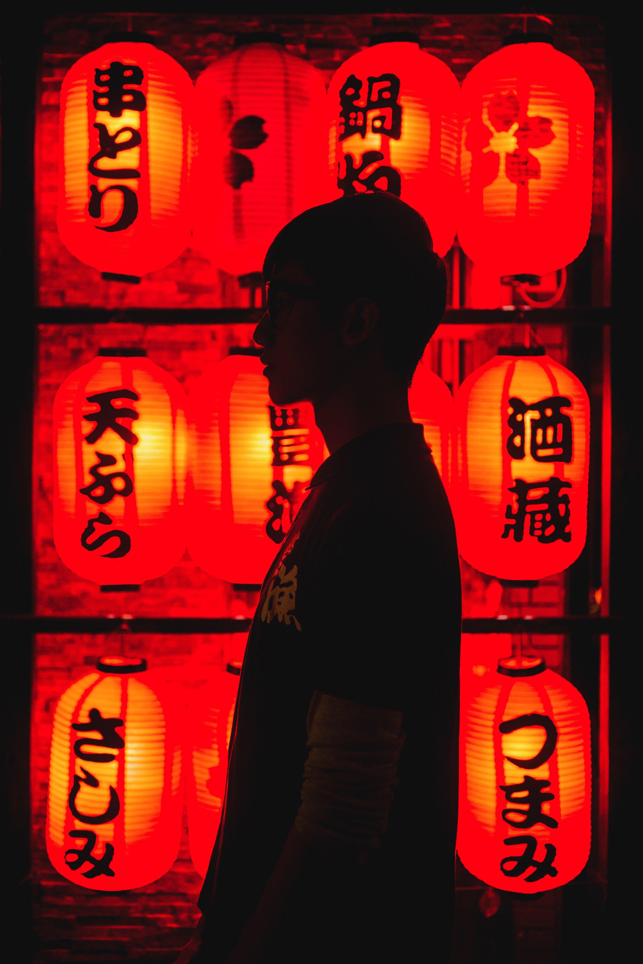 Chinese Red lantern.jpg