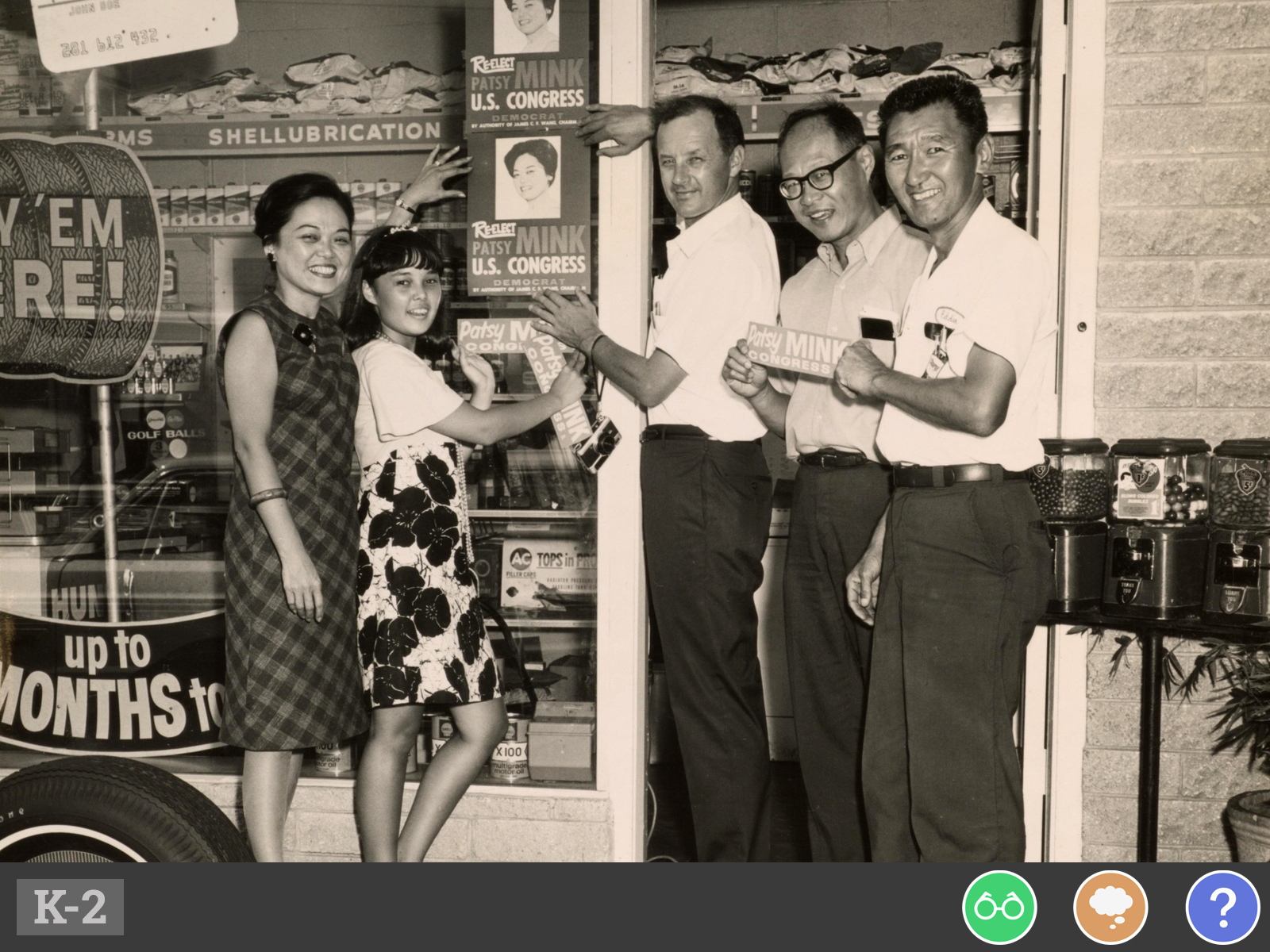 Who represents us in Congress and where do they work? - Congress is made up of people who represent their community. We will explore how Congresswoman Patsy Mink began in her home community of Hawaii and traveled to join a new community in Washington, DC to serve as a member of Congress.