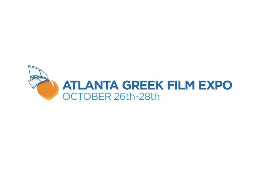 Atlanta Greek Film Expo