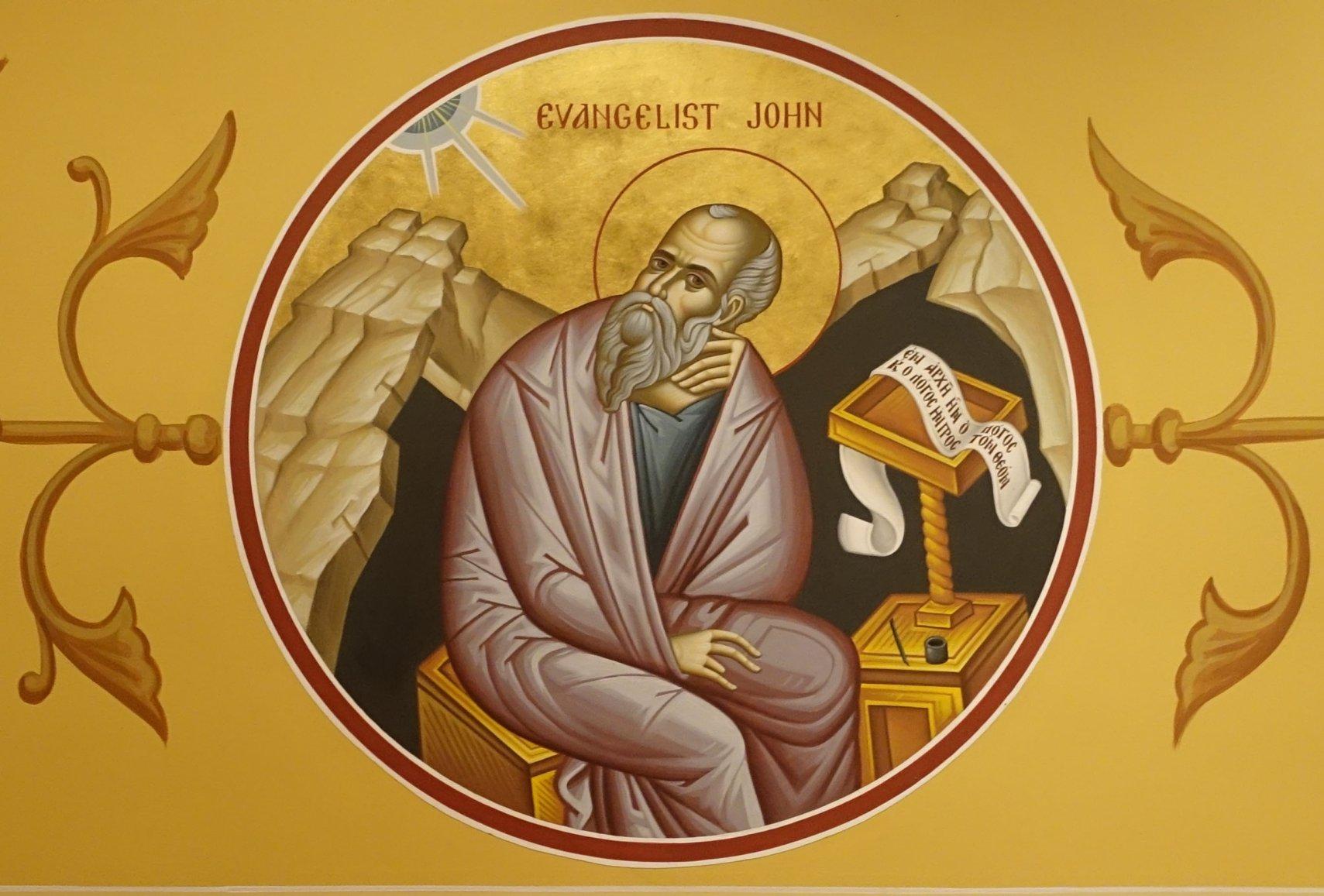 Evangelist John.jpg