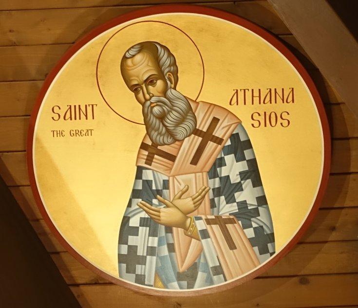 Saint_Athanasios.jpg