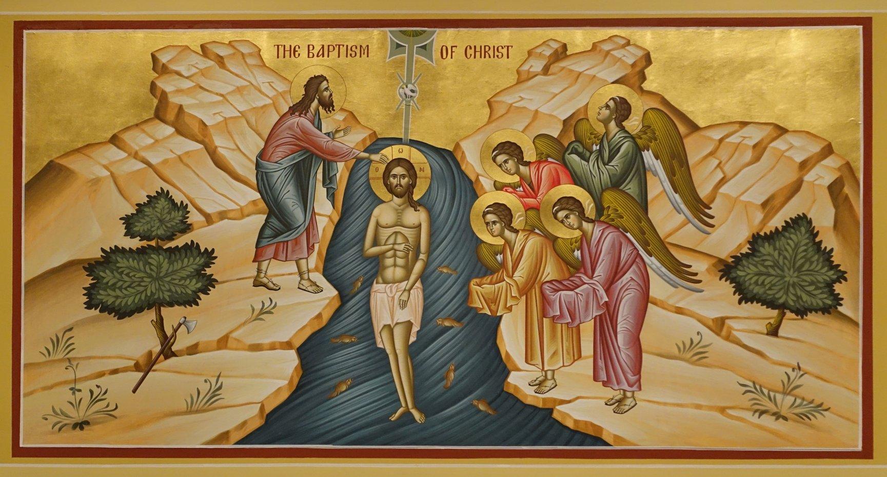 The Baptism of Christ.jpg