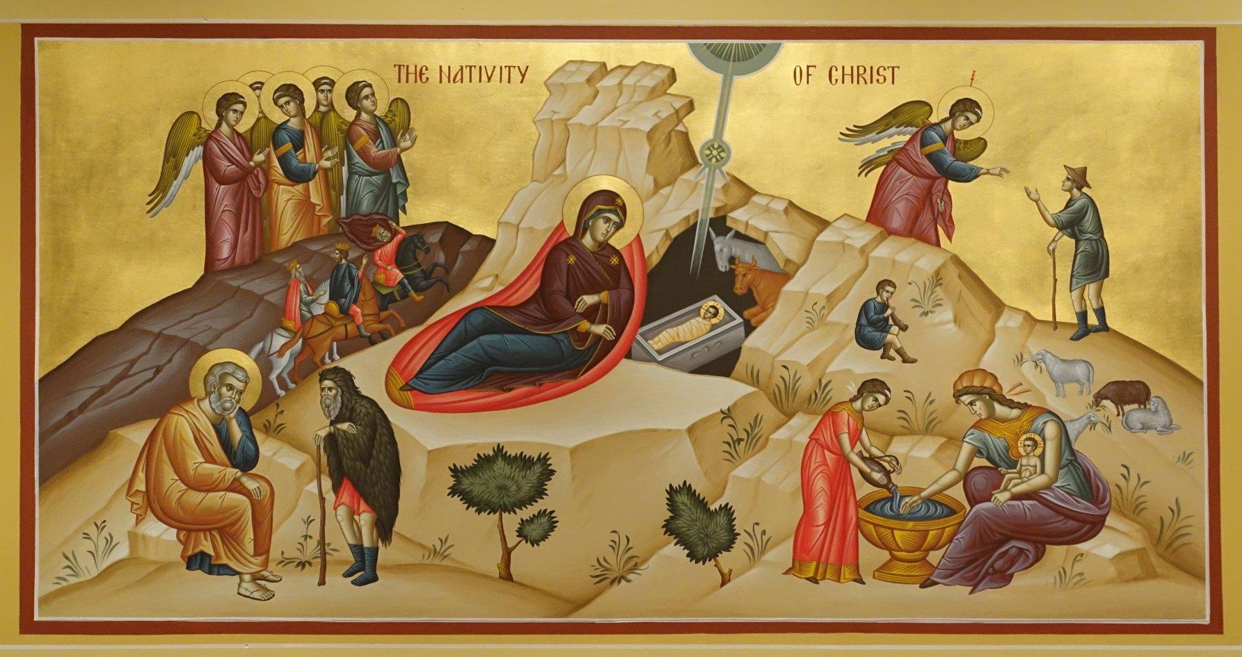 The Nativity of Christ.jpg