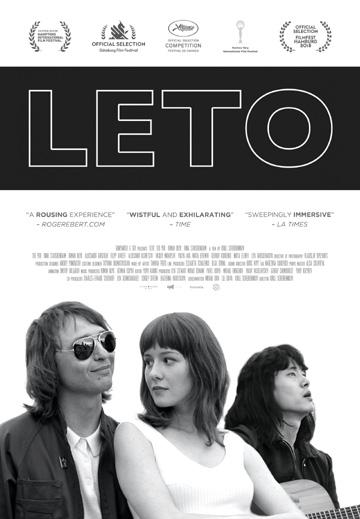 LETO_Official_Poster.jpg