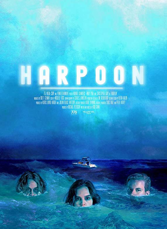 HARPOON.jpg