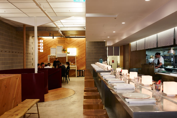 Supernormal Restaurant Melbourne CBD 7.jpg