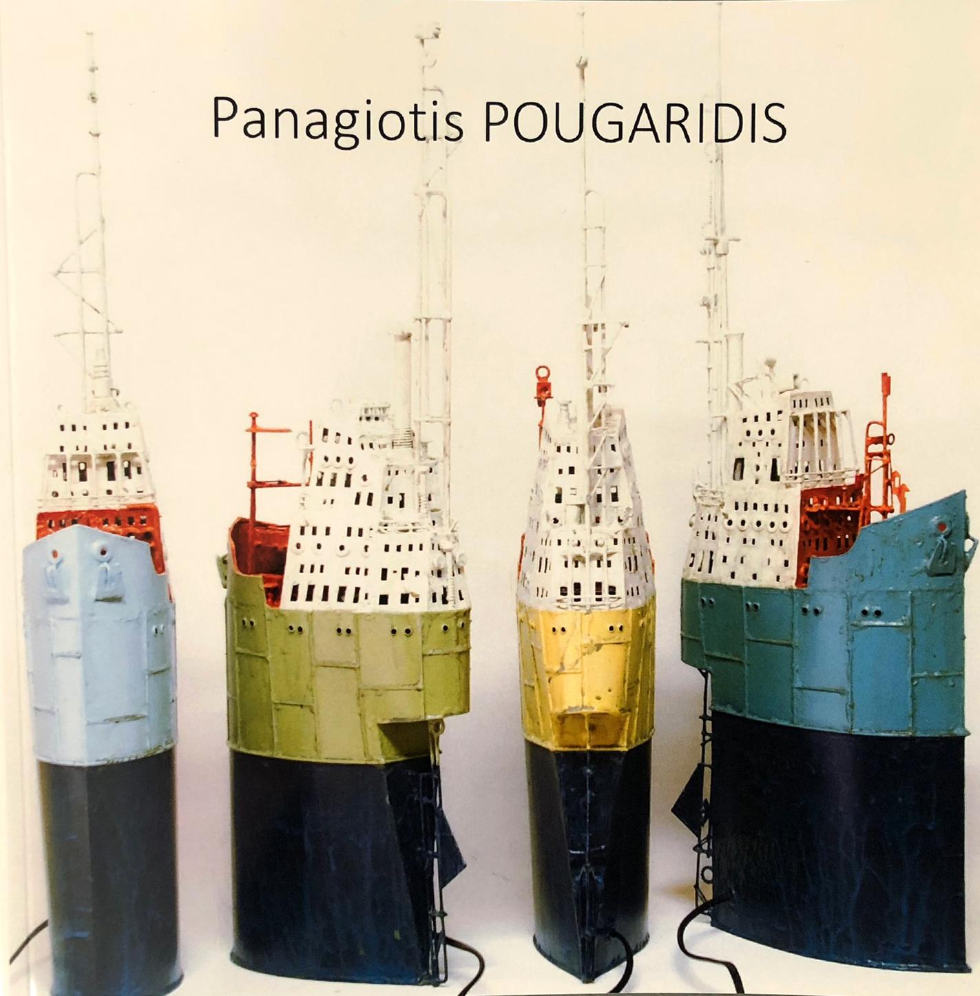 Pougaridis 1.jpg