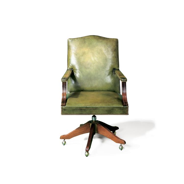 Smalll-gainsborough-swivel-chair_thumbnail.jpg