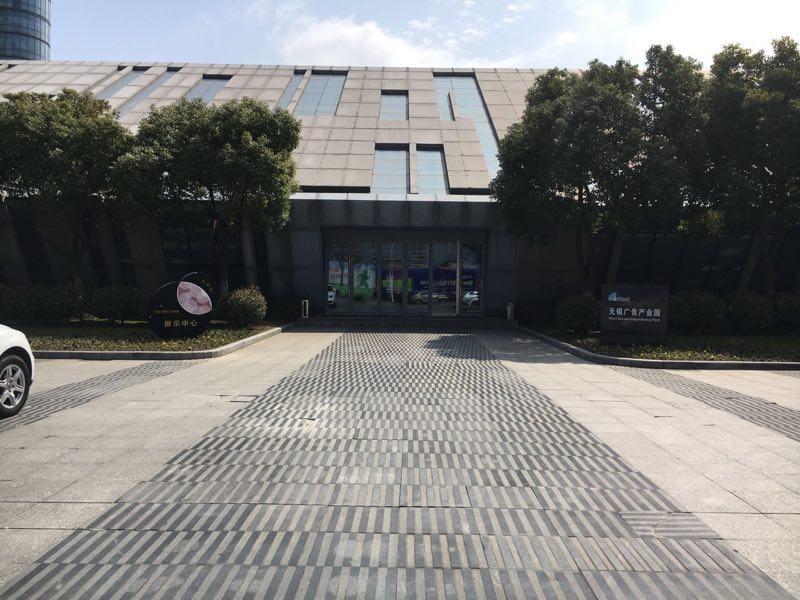 edificio ingresso.JPG