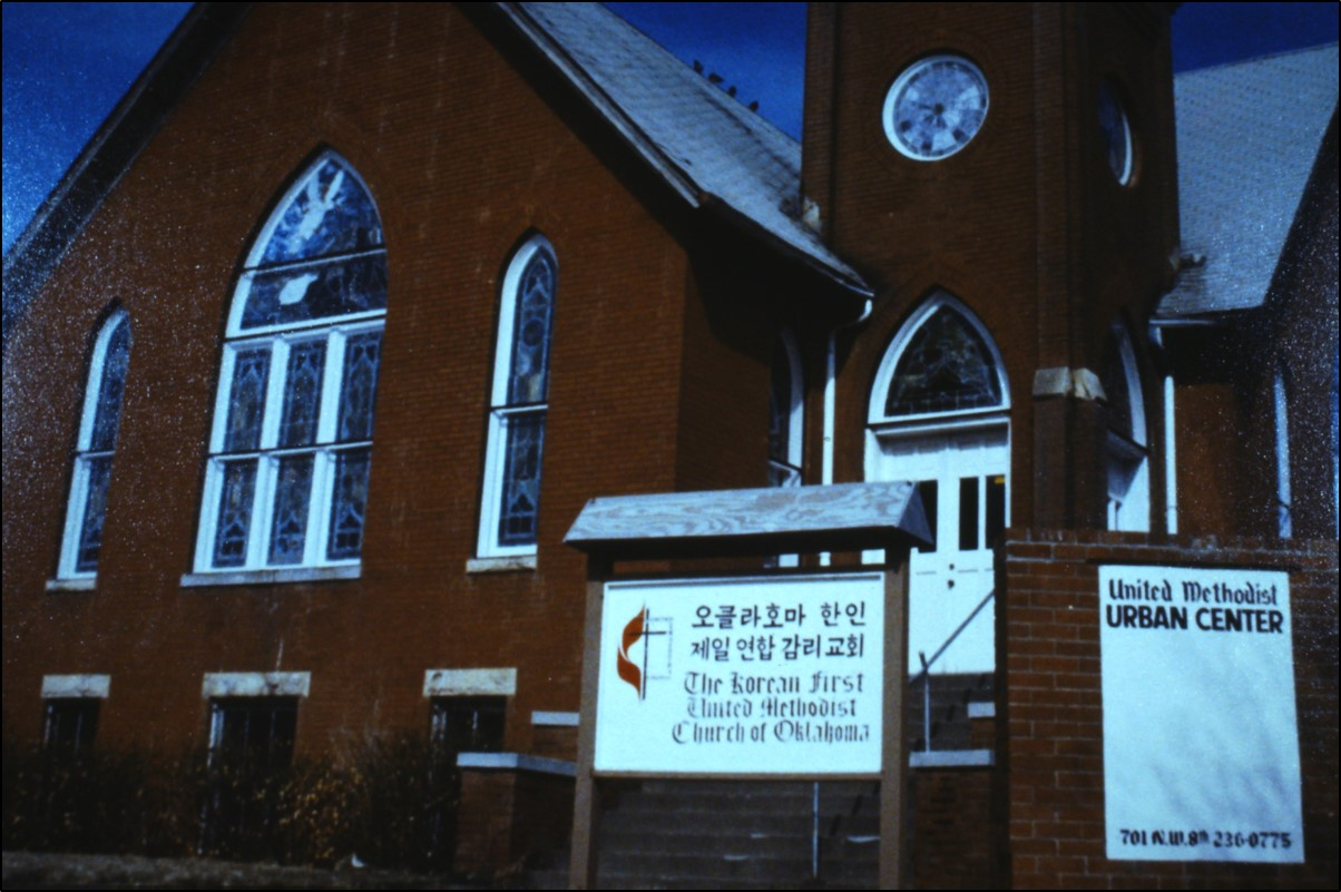 The 8th Street Church which was the first home for the Community Cupboard and the Community Eye Clinic.