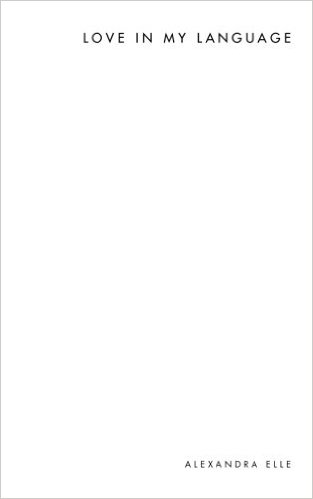 february-faves-book.jpg