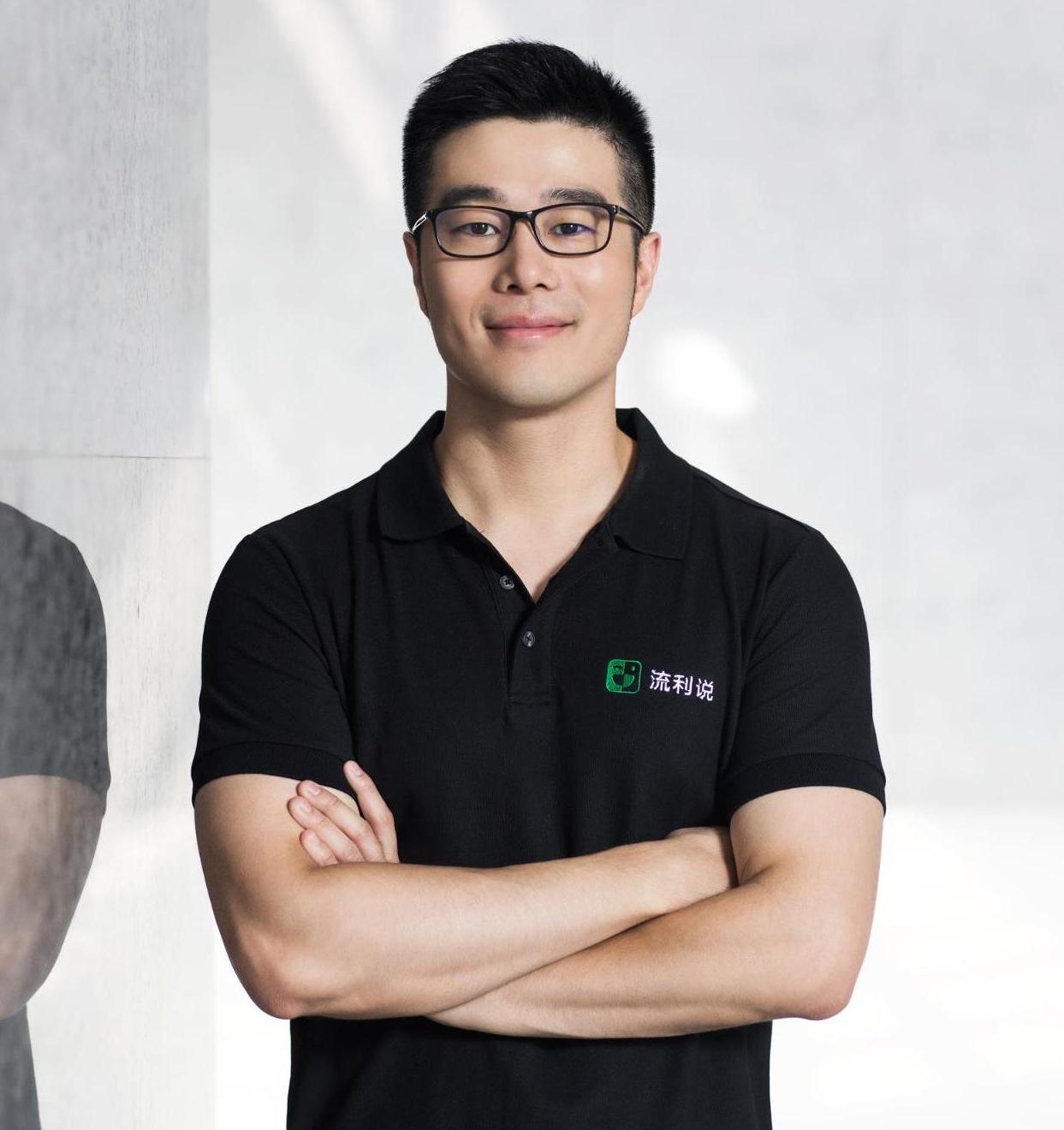 Hu, Zheren  - Co-founder of Liulishuo