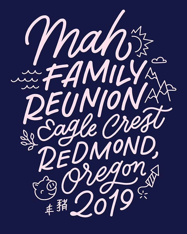 Whipped up a design for my family reunion this year! I went for a kid-friendly, summer camp-type design since we spent the weekend hanging out, grilling, floating on a river, playing games and just having an all-around wonderful time catching up!