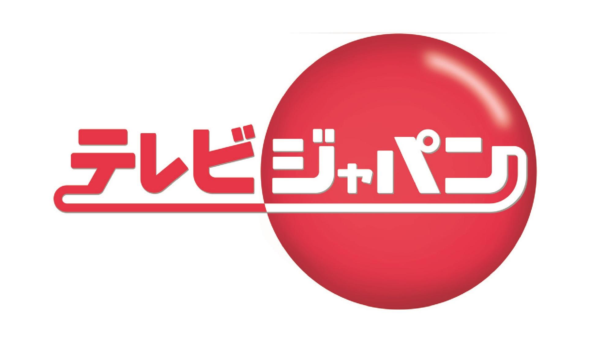 New TV Japan logo - Japanese B - cropped.jpg