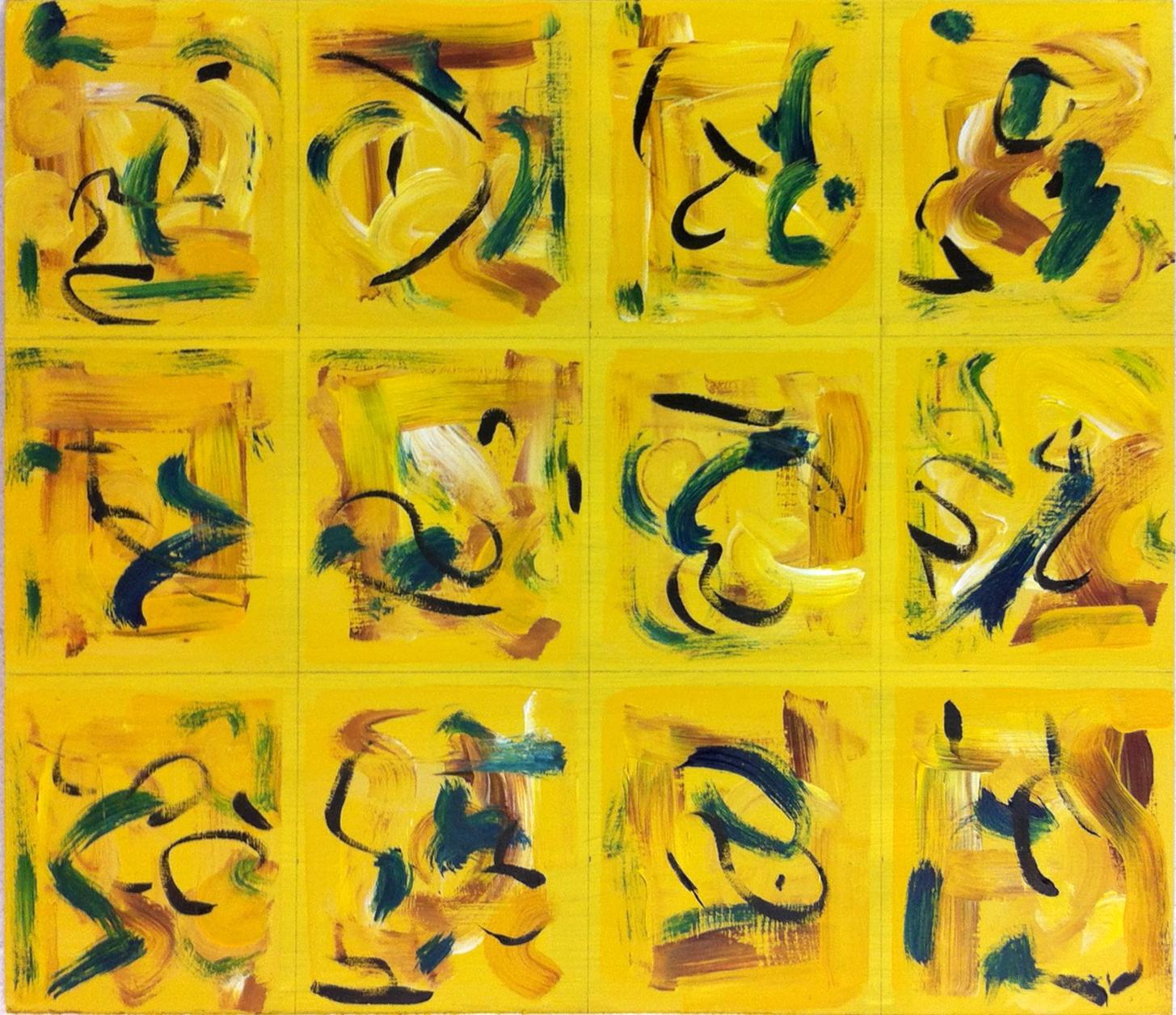 GLYPHSGLIFOS (yellow).JPG
